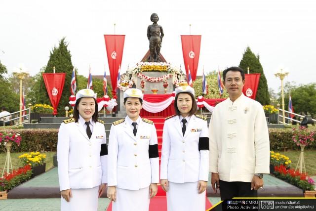 ผู้บริหารและบุคลากร มร.ชม. ร่วมพิธีถวายสักการะพระราชอนุสาวรีย์ สมเด็จพระศรีนครินทราบรมราชชนนี กองกำกับการตำรวจตระเวนชายแดนที่ 33 ประจำปี 2560