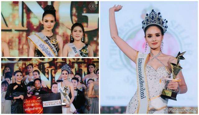 สาวงาม ว.นานาชาติ ม.ราชภัฏเชียงใหม่ คว้าตำแหน่ง Miss Grand Chiang Mai 2018  เป็นตัวแทนเอื้องงามเชียงใหม่ เตรียมประกวด Miss Grand Thailand 2018 ก.ค. นี้