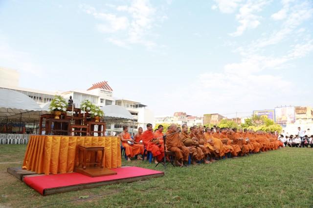 วันคล้ายวันสถาปนามหาวิทยาลัยราชภัฏเชียงใหม่ ประจำปี 2559