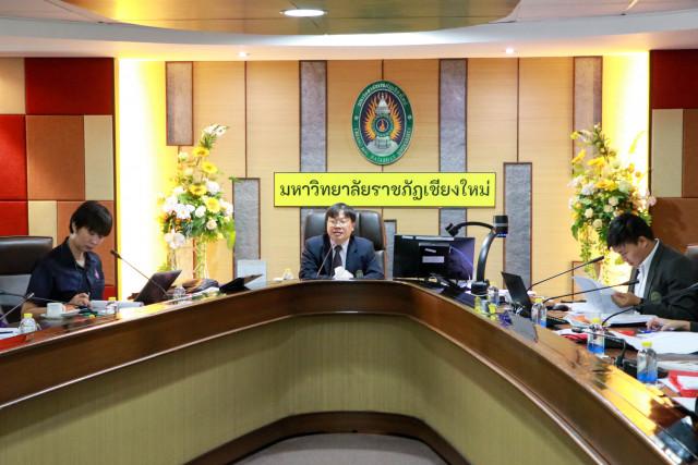 การประชุมคณะกรรมการดำเนินงานศูนย์ประสานงานโครงการอนุรักษ์พันธุกรรมพืชอันเนื่องมาจากพระราชดำริ สมเด็จพระเทพรัตนราชสุดาฯ สยามบรมราชกุมารี ครั้งที่ 1/2564