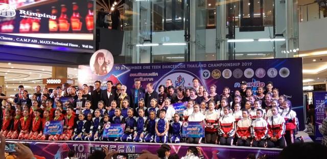 ทีมนักเต้น รร.สาธิตมหาวิทยาลัยราชภัฏเชียงใหม่ คว้าชัยระดับภาคเหนือ  TO BE NUMBER ONE TEEN DANCERCISE THAILAND CHAMPIONSHIP 2019  เตรียมแข่งขันระดับประเทศ 26-27 มกราคม  นี้