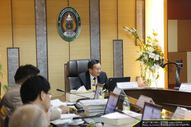 การประชุมสภามหาวิทยาลัยราชภัฏเชียงใหม่ ครั้งที่ 12/2560