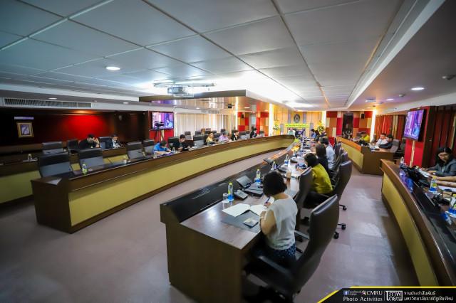 """มหาวิทยาลัยราชภัฏเชียงใหม่ จัดการประชุมคณะกรรมการจัดพิธีเชิดชูเกียรติผู้เกษียณอายุราชการ """"เรือชนะคลื่น"""" ประจำปี 2563"""