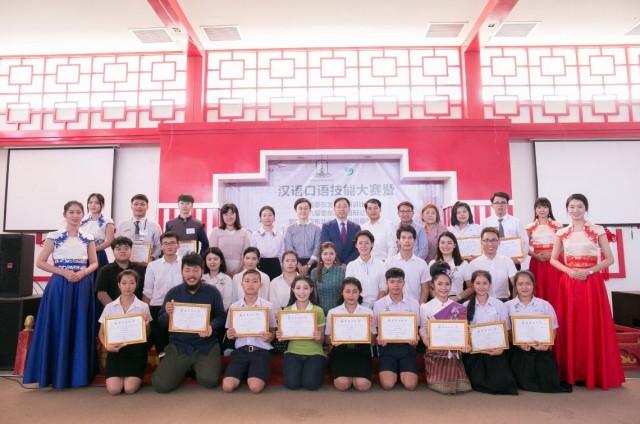 นักศึกษาวิทยาลัยนานาชาติ มร.ชม. สร้างชื่อคว้ารางวัลการแข่งขันทักษะทางวิชาการ