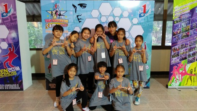 ทีมนักเต้น รั้วสาธิตมหาวิทยาลัยราชภัฏเชียงใหม่ เยือนถิ่นนครนายก ร่วมกิจกรรม To Be Number One Teen  Dancercise camp 2018