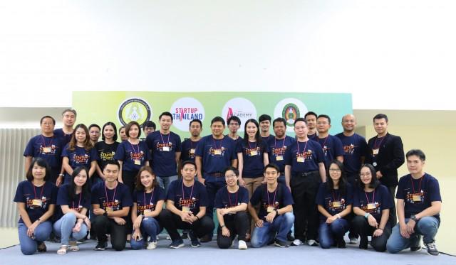 ม.ราชภัฏเชียงใหม่ จัดโครงการ CMRU Innovation StartUP Boot Camp  ปั้นนักธุรกิจรุ่นใหม่ – เฟ้นไอเดียธุรกิจ สู่เศรษฐกิจที่ขับเคลื่อนด้วยนวัตกรรม