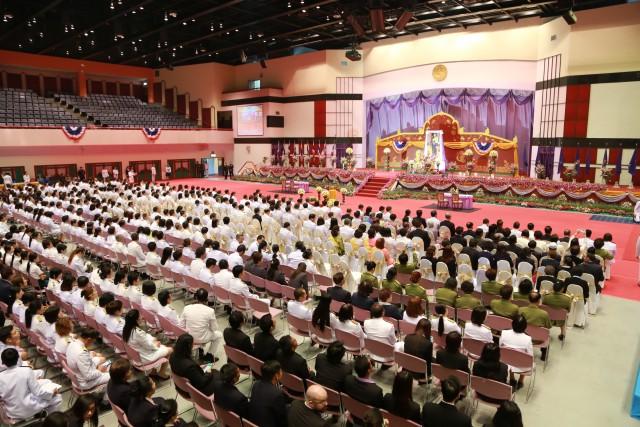 ผู้บริหาร คณาจารย์และนักศึกษา มร.ชม. เข้าร่วมพิธีถวายพระพรชัยมงคลและถวายราชสดุดีเฉลิมพระเกียรติ เนื่องในโอกาสวันคล้ายวันพระราชสมภพ สมเด็จพระเทพรัตนราชสุดาฯ สยามบรมราชกุมารี 2 เมษายน