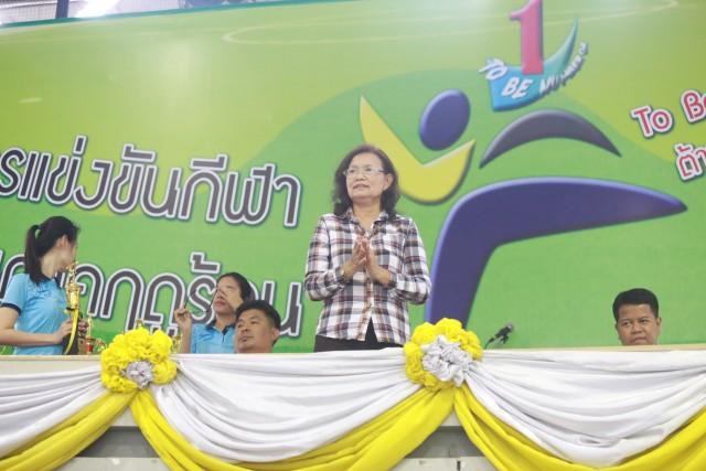 พิธีปิดการแข่งขันกีฬายุวชนภาคฤดูร้อน To Be Number One ต้านยาเสพติด อายุไม่เกิน 17 ปี ครั้งที่ 32 ประจำปี 2559