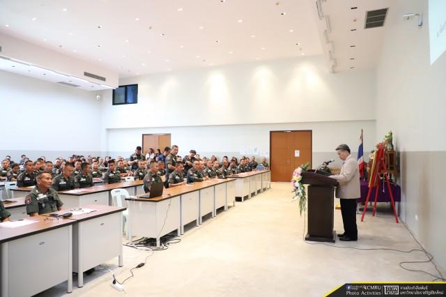 มหาวิทยาลัยราชภัฏเชียงใหม่ จัดการอบรมเชิงปฏิบัติการ เพื่อพัฒนาศักยภาพครูโรงเรียนตำรวจตระเวนชายแดนในพื้นที่จังหวัดเชียงใหม่และจังหวัดแม่ฮ่องสอน