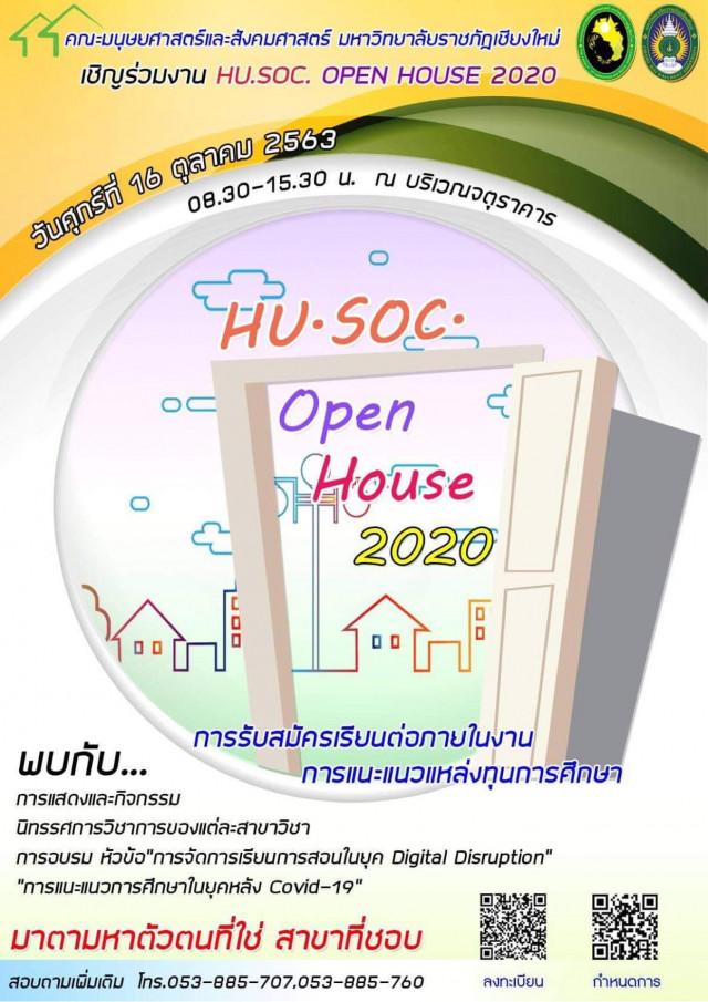 คณะมนุษยศาสตร์ฯ มร.ชม. ขอเชิญร่วมงาน HUSOC OPEN HOUSE 2020