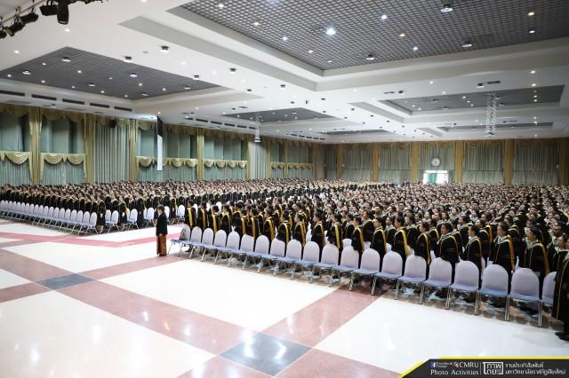 การฝึกซ้อมบัณฑิตมหาวิทยาลัยราชภัฏเชียงใหม่ รุ่นที่ 41 เพื่อเตรียมความพร้อมในงานพิธีพระราชทานปริญญาบัตร ประจำปี 2560