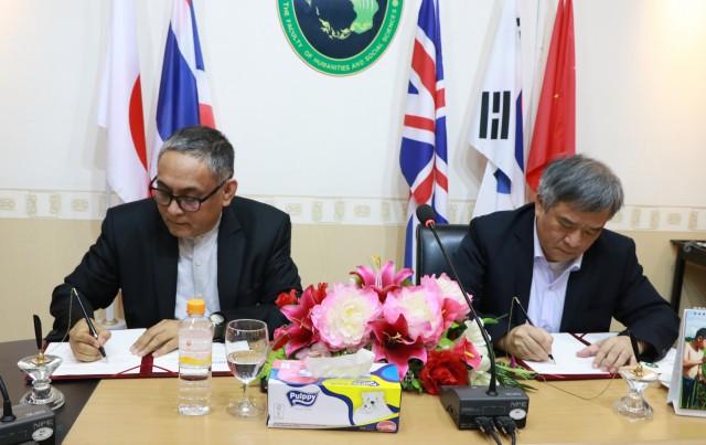 มร.ชม. จับมือลงนาม MOA กับ National Chin-Yi University of Technology ประเทศไต้หวัน