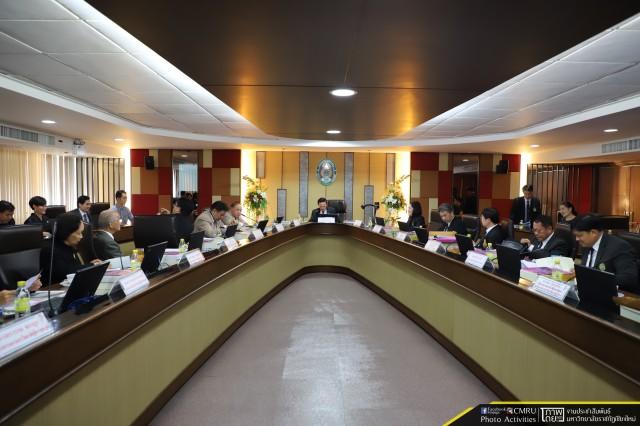 การประชุมสภามหาวิทยาลัยราชภัฏเชียงใหม่ ครั้งที่ 15/2560