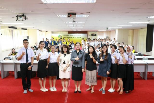 ม.ราชภัฏเชียงใหม่ จัดพิธีปัจฉิมนิเทศนักศึกษาแลกเปลี่ยนมหาวิทยาลัยราชภัฏเชียงใหม่ โครงการ SEA – Teacher Project (6th Batch) ประจำปีการศึกษา 2561