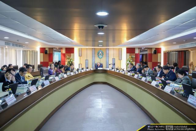 การประชุมสภามหาวิทยาลัยราชภัฏเชียงใหม่ ครั้งที่ 13/2562