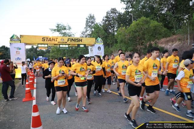 นักวิ่งทั่วสารทิศ ร่วมการแข่งขัน มหาวิทยาลัยราชภัฏเชียงใหม่ฮาล์ฟมาราธอน 2561 ครั้งที่ 1 บนถนนสีขาว ท่ามกลางธรรมชาติและอากาศบริสุทธิ์ 100%