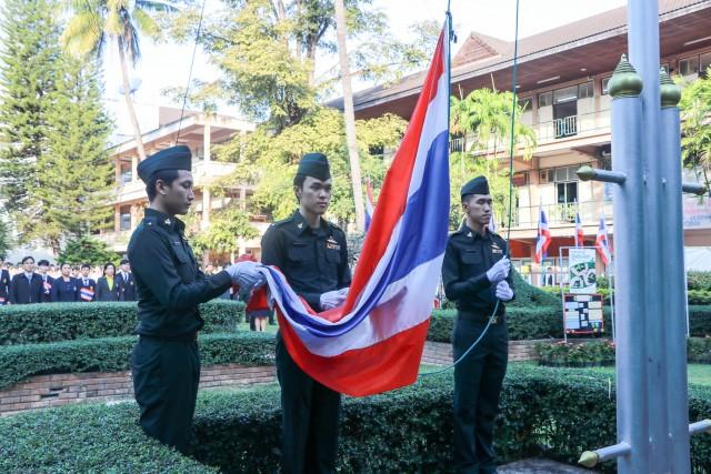 คณะผู้บริหาร บุคลากร และนักศึกษา มหาวิทยาลัยราชภัฏเชียงใหม่ ร่วมพิธีเคารพธงชาติและร้องเพลงชาติ ตระหนักในความเป็นไทย  เนื่องในโอกาสวันคล้ายวันเฉลิมพระชนมพรรษาพระบาทสมเด็จพระปรมินทรมหาภูมิพลอดุยเดช บรมนาถบพิตร วันชาติ และวันพ่อแห่งชาติ ประจำปี 2561