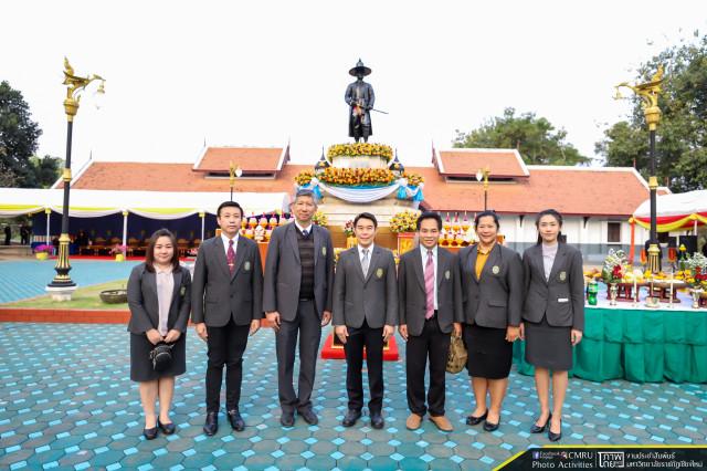 มหาวิทยาลัยราชภัฏเชียงใหม่ ร่วมพิธีเทิดพระเกียรติพระเจ้ากาวิละ ปฐมกษัตริย์เชียงใหม่ ประจำปี 2563