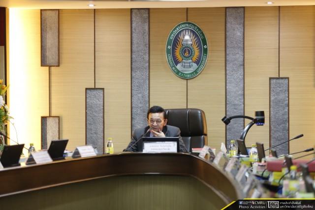 การประชุมสภามหาวิทยาลัยราชภัฏเชียงใหม่ ครั้งที่ 5/2561
