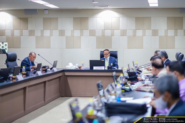 การประชุมสภามหาวิทยาลัยราชภัฏเชียงใหม่ ครั้งที่ 6/2563