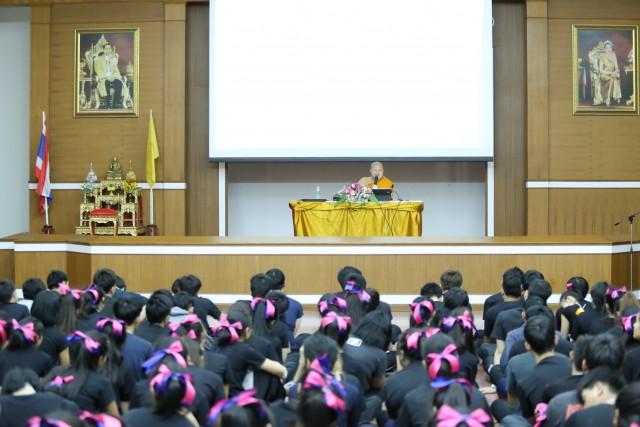 วิทยาลัยนานาชาติ เปิดค่ายพัฒนาบุคลิกภาพ คุณธรรม จริยธรรม 2558