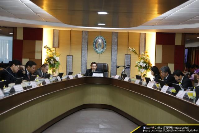 การประชุมสภามหาวิทยาลัยราชภัฏเชียงใหม่ ครั้งที่ 11/2560