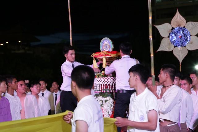 มหาวิทยาลัยราชภัฏเชียงใหม่ จัดพิธีอัญเชิญตราพระราชลัญจกร ประจำปีการศึกษา 2561