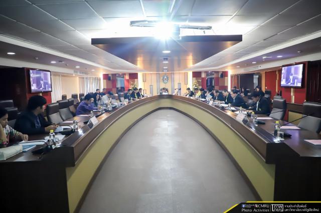 มหาวิยาลัยราชภัฏเชียงใหม่ จัดการประชุมคณะกรรมการศึกษาข้อมูลและแนวทางการเปลี่ยนสถานภาพของมหาวิทยาลัยราชภัฏกลุ่มภาคเหนือ ให้เป็นมหาวิทยาลัยในกำกับของรัฐ ครั้งที่ 2/2562