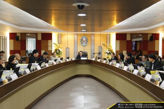 การประชุมสภามหาวิทยาลัยราชภัฏเชียงใหม่ ครั้งที่ 6/2560