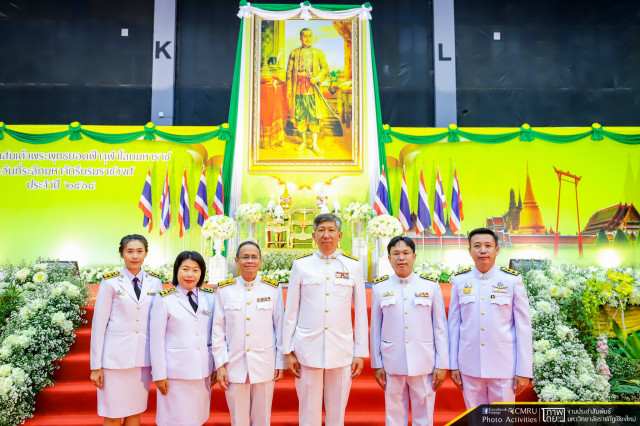 คณะผู้บริหารมหาวิทยาลัยราชภัฏเชียงใหม่เข้าร่วมพิธีวันที่ระลึกมหาจักรี ประจำปี 2564