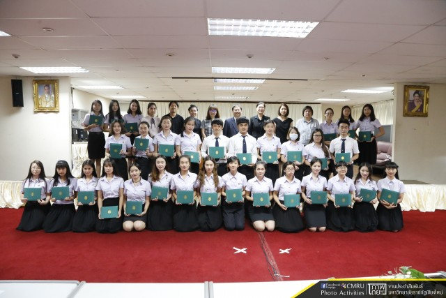 มหาวิทยาลัยราชภัฏเชียงใหม่ จัดงานปัจฉิมนิเทศนักศึกษาโครงการเเลกเปลี่ยนจากมหาวิทยาลัยยูนนานนอร์นอล (Yunnan Normal University)