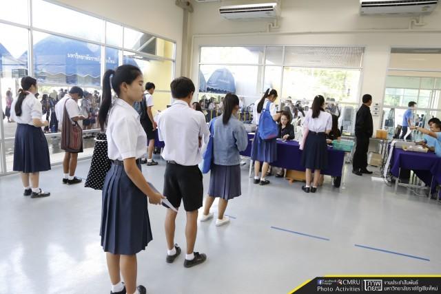 มร.ชม. เปิดบ้านต้อนรับนักศึกษาน้องใหม่ ภาคปกติ รอบรับตรง ประจำปีการศึกษา 2560