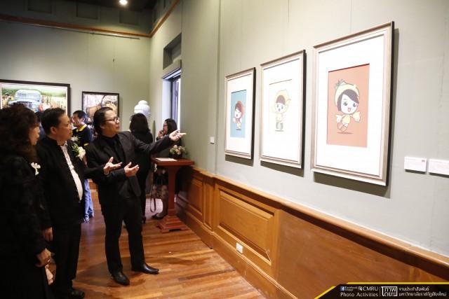การแสดงนิทรรศการศิลปะร่วมสมัยแลกเปลี่ยนระหว่างประเทศไทยกับประเทศญี่ปุ่น ฉลองครบรอบความสัมพันธ์ 130 ปี ไทย-ญี่ปุ่น