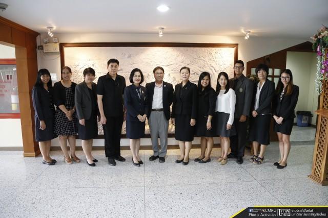 คณะผู้บริหารมหาวิทยาลัยราชภัฏเชียงใหม่ ร่วมให้การต้อนรับผู้บริหารจากเทศบาลเมืองฮิกาชิกาวะ ประเทศญี่ปุ่น