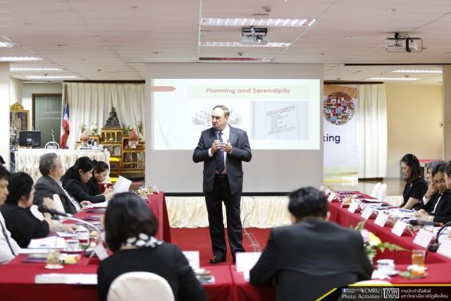"""งานบรรยายพิเศษ เรื่อง """"Internationalizing University Through International Networking"""""""