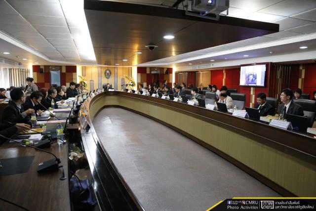 การประชุมสภามหาวิทยาลัยราชภัฏเชียงใหม่ ครั้งที่ 9/2560