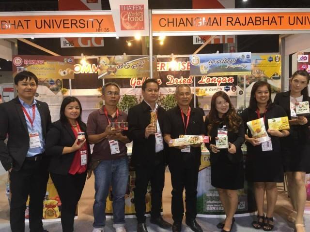 นักวิจัยรั้วดำเหลืองร่วมแสดงงานวิจัยงานอุตสาหกรรมอาหารนานาชาติ  THAIFEX-World of Food Asia 2017