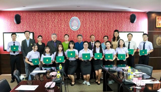 ม.ราชภัฏเชียงใหม่ จัดพิธีปัจฉิมนิเทศ มอบประกาศนียบัตรแก่นักศึกษาโครงการแลกเปลี่ยนจาก Yunnan  Normal  University Business School สาธารณรัฐประชาชนจีน