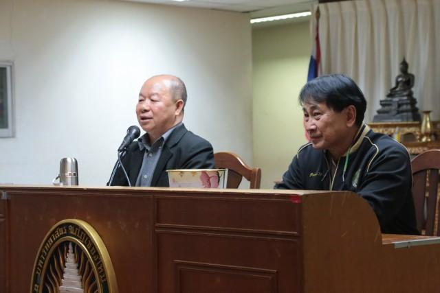 สหกรณ์เครดิตยูเนี่ยนมหาวิทยาลัยราชภัฏเชียงใหม่ จำกัด  จัดประชุมสามัญประจำปี2559  พร้อมมอบโชคแก่สมาชิก
