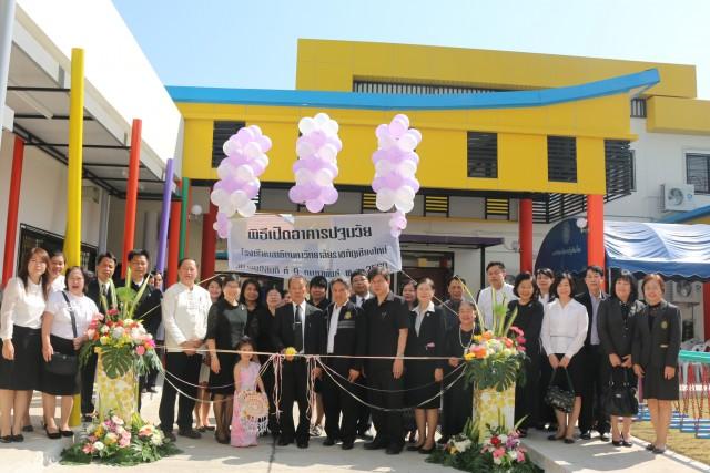 สาธิต มร.ชม. เปิดอาคารปฐมวัย เตรียมความพร้อมปีการศึกษา 2560