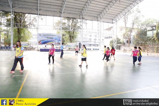กีฬาราชภัฏเชียงใหม่ใส่ใจสุขภาพ วันที่ 9 มีนาคม 2560