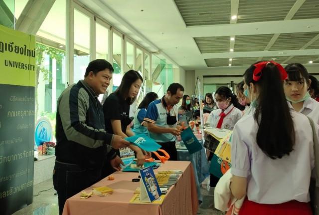 มร.ชม. ร่วมโครงการ Wisdom V Education Expo 2020 แนะนำหลักสูตร  ชี้แนวทางการศึกษาต่อระดับอุดมศึกษาแก่นักเรียนทั้งจังหวัดเชียงใหม่และใกล้เคียง กว่า 3,500 คน