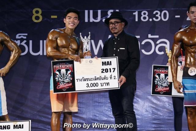 นักศึกษาหนุ่มรั้วดำเหลือง  คว้ารางวัลการประกวด Mr. Chiang Mai 2017 Chiang Mai Classic 7.0