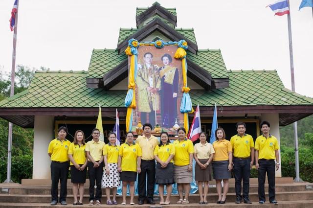 วิทยาลัยแม่ฮ่องสอน มร.ชม.  ร่วมเฉลิมพระเกียรติพระบาทสมเด็จพระเจ้าอยู่หัวครองราชย์ครบ 70 ปี