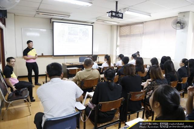 คณะวิทยาศาสตร์และเทคโนโลยี มหาวิทยาลัยราชภัฏเชียงใหม่ จัดโครงการ การเพาะเลี้ยงเนื้อเยื่อพืชอย่างง่าย บริการวิชาการแก่นักศึกษาและบุคลากรทางการศึกษาในจังหวัดเชียงใหม่