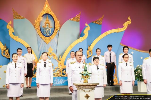ผู้บริหารมหาวิทยาลัยราชภัฏเชียงใหม่ ร่วมบันทึกเทปถวายพระพร เนื่องในโอกาสวันเฉลิมพระชนมพรรษา สมเด็จพระนางเจ้าสิริกิติ์ พระบรมราชินีนาถ ในรัชกาลที่ 9