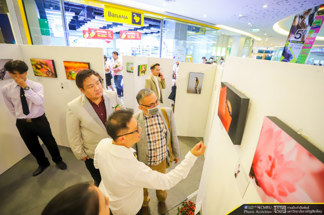 นิทรรศการการแสดงผลงานภาพถ่าย Digital Photo Exhibition 2020