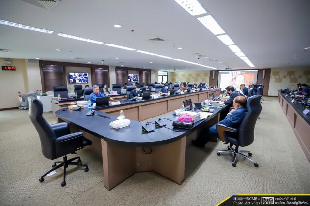 การประชุมสภามหาวิทยาลัยราชภัฏเชียงใหม่ ครั้งที่ 5/2564