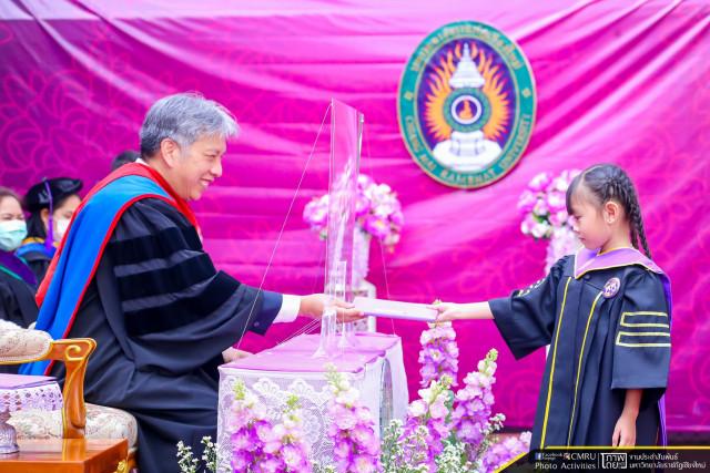โรงเรียนสาธิตมหาวิทยาลัยราชภัฏเชียงใหม่ จัดพิธีมอบสัมฤทธิบัตร โล่ และเกียรติบัตร ประจำปีการศึกษา 2563