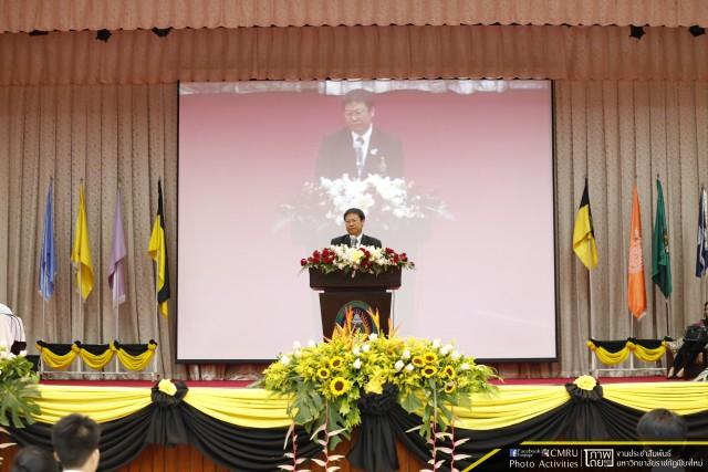 มร.ชม.จัดพิธีปฐมนิเทศนักศึกษาใหม่ ภาคปกติ ปีการศึกษา 2560